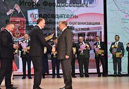 Чел года Борисов